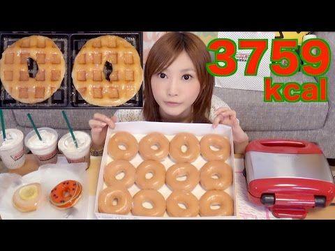 【高カロリー】ドーナツワッフル×10焼いたよ!新商品レモングレーズド