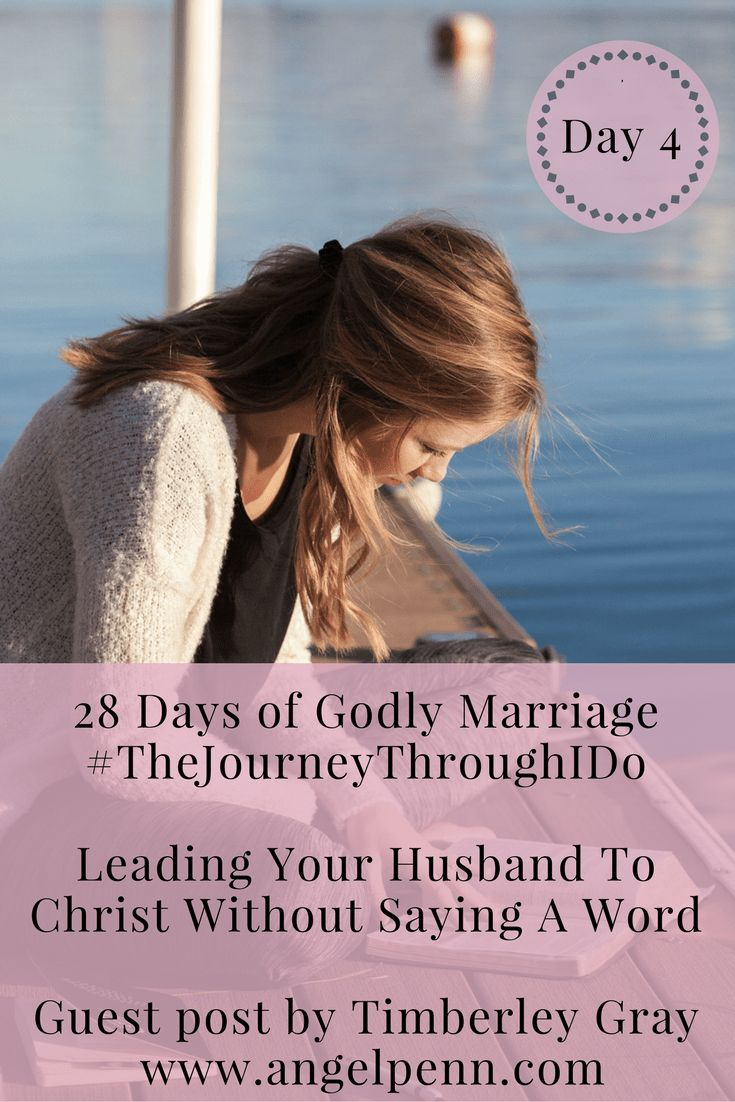 Do you feel stuck in a marriage that is unequally yoked? Then I've got news for you girlfriend. YOU can turn that around. Yes, that's right YOU! Leading your husband to Christ without saying a word is the catalyst for turning n unequally yoked marriage to a godly marriage. Read more to find out how!