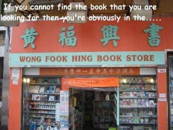 These are not the books you are looking for...: Funny Books, Funny Signs, Funny Pictures, Hinges Books, Bookstores, Funny Stuff, Books Stores, Fook Hinges, Wong Fook