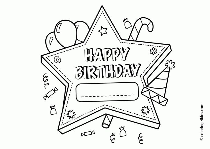 328 best birthday images on Pinterest Birthdays, Happy b day and - copy happy birthday coloring pages for teachers