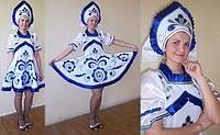Танцевальные костюмы гжель