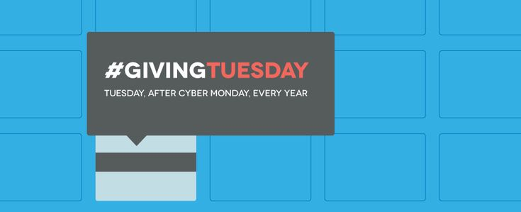 29 #GivingTuesday ideas for 2016 that you haven't thought of yet, so your nonprofit can make the most of the biggest giving day of the year.