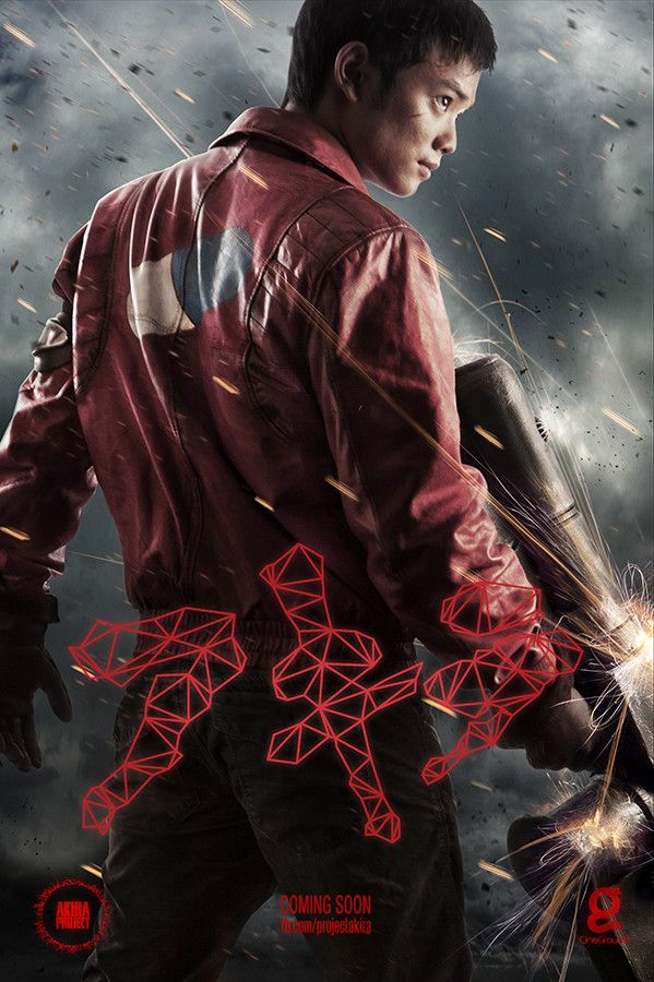 Fan-made Akira live-action movie poster by The Akira Project