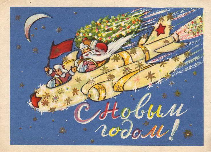 Аву прикольная, открытка с новым годом для военных