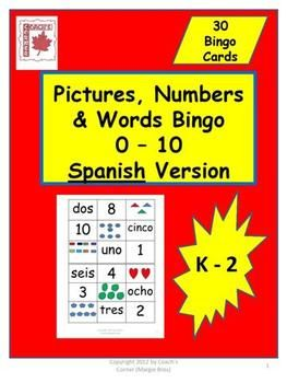 Pictures, Numbers & Words 0 - 10 Math Bingo Spanish Version:  Numbers are represented as numerals, number words AND sets of objects.