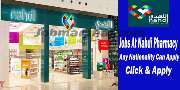 Job Vacancies In Nahdi Pharmacy Pharmacist Job Pharmacy