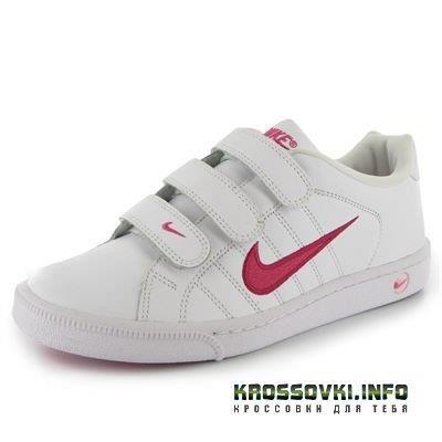 Nike кроссовки на липучках