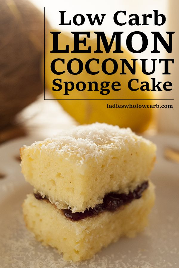 Low Carb Lemon Coconut Sponge Cake l Gluten Free, Sugar Free, Grain Free l Sooo moist, yummy, and easy to make! A must try!