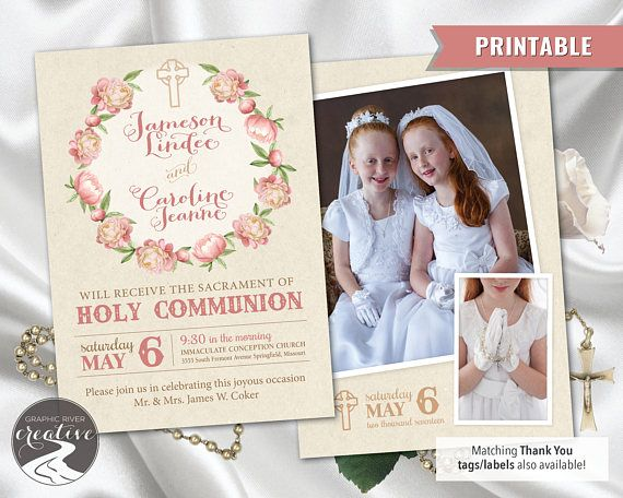 PRINTABLE Personalized Two Sided Floral Wreath First Communion