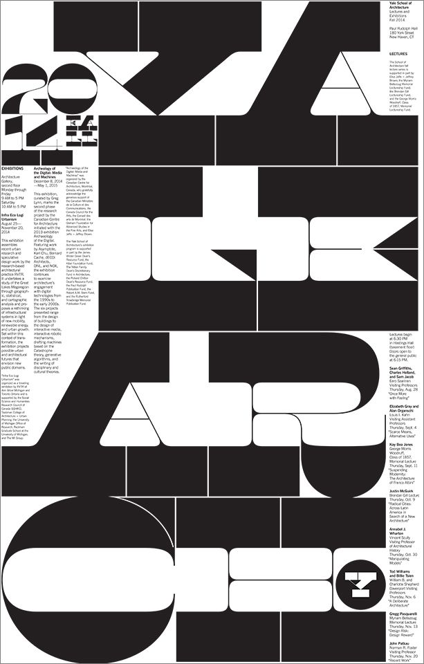 Плакаты для Йельской архитектурной школы