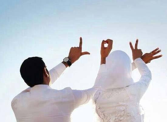 Rencontre Halal sur lehlel.com