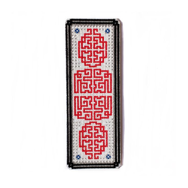 Geometric Bookmark Pattern Gift for Him Men PDF Cross Stitch Labyrinth Red Line Black Border White Background Asian Motif Embroidery DIYs by LakeviewNeedlework on Etsy