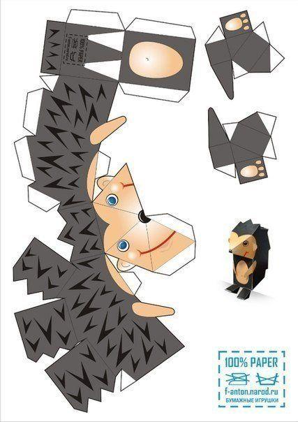 Объемные поделки из бумаги для детей