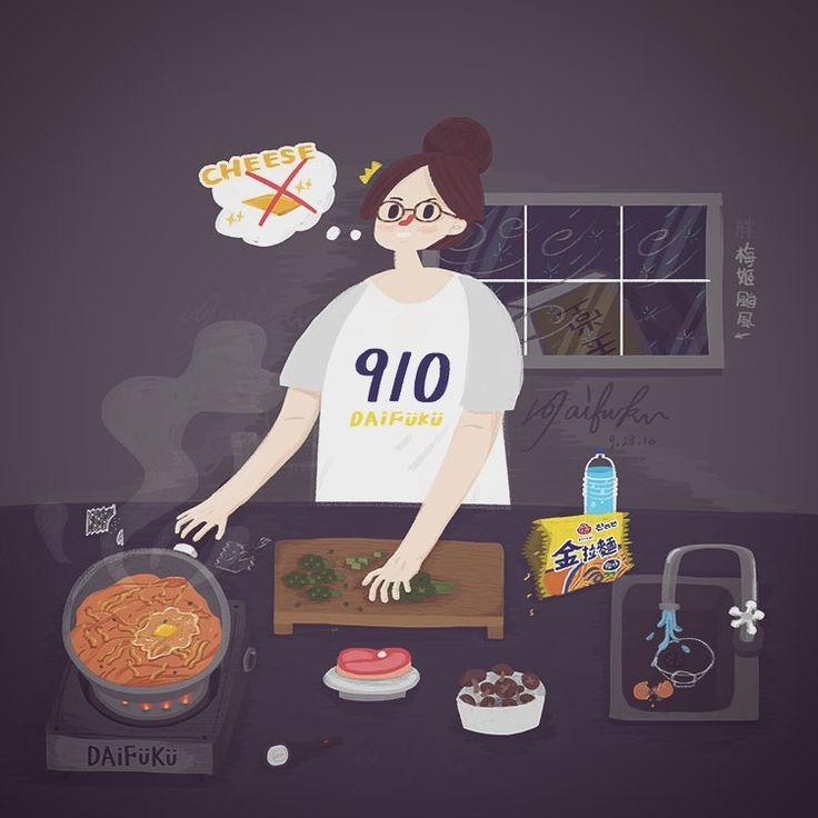 ::20160928 颱風夜的料理 昨晚好友👫的宵夜都是泡麵🍜 天這麼黑🌌 風這麼大🌬🌧 我當然也要來一下啊 正當我喜滋滋地😊😊 覺得自己很聰迷🕵🏻 因為冰箱都已備好料💪🏻 🌿🍗🍜🍹🍴🍥🍳 ------------------------ 介紹一下我的愛麵 #不倒翁 #金拉麵 之前吃了一口就愛上,跟 #辛拉麵 有點像但是不太辣 ------------------------ 好啦~ 菜跟香菇切好了🌿🌿 肉也備好了🍗🍗 還有蛋啊 #粗淺的廚藝 #請多包涵 噢快要起鍋的時候! ☺️☺️☺️☺️☺️🎼🎧🎤 But!!!! 沒有起司🧀🧀🙅🏻🙅🏻 #阿幹😱😱🖕🏻 人生就是有這個But!!!! 突然覺得外面的風有刮得更大了😐🌬🌪🌪🌧 #起司是韓國拉麵的精神欸 #打爆自己 #颱風夜就這樣過了 #沒有起司 #萬事俱備只欠東風 #希望大家都平安 #梅姬🌪🌪 #芙蓉接腫而來 #應該還有一次居會 #跪求大家的颱風天食譜 #插画 #illustration #illus #喜歡的朋友可以轉發喔 #呼籲尊重智慧財產權