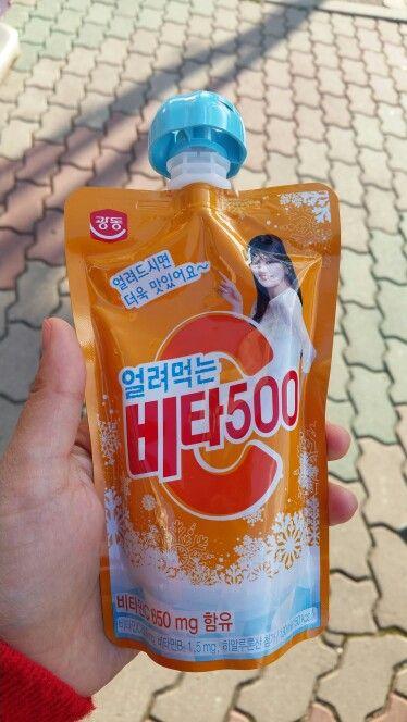 I'm eating vita500. I'm in good physical health.