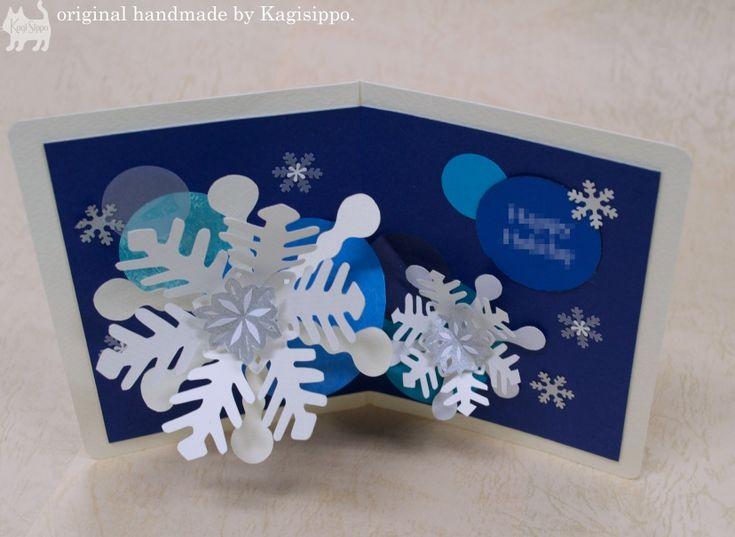Киригами снежинка открытка, анимация картинки красивая