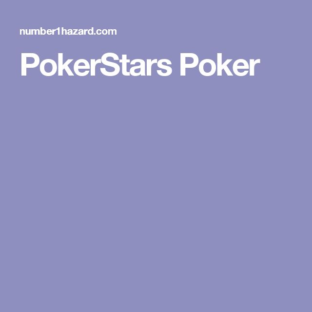 PokerStars Poker