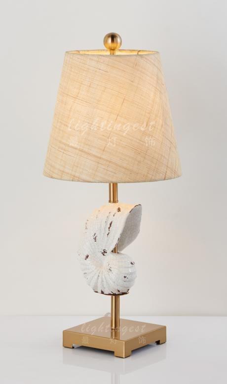 American Mediterranean desk lamp【最灯饰】美式地中海贝壳海螺装饰创意台灯