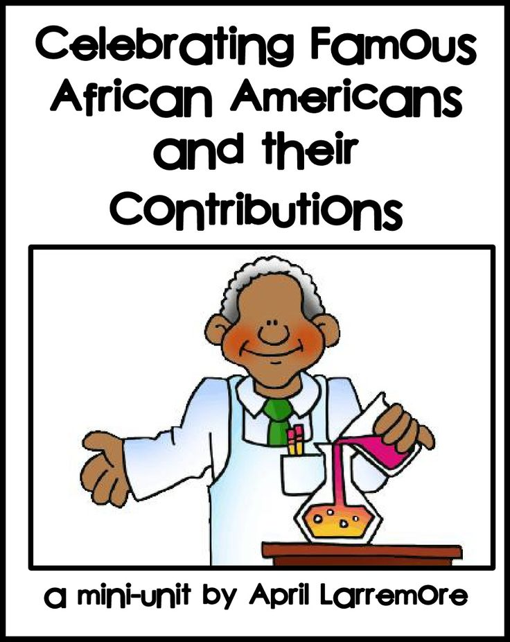 Feb/African American History Month activities from http://larremoreteachertips.blogspot.com/