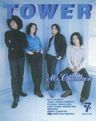 TOWER No.07 - Mr.Children