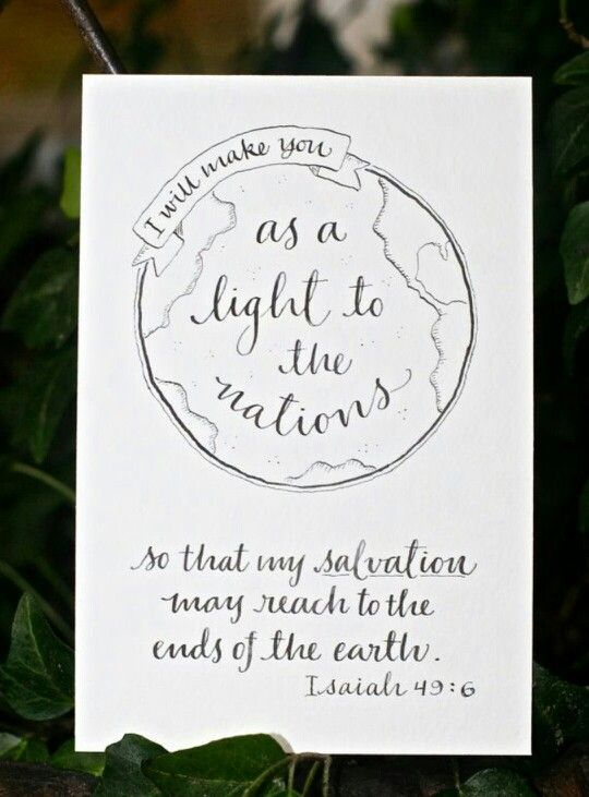 isaiah 496 handlettered missions scripture print
