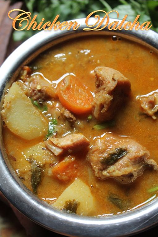 Dalcha is a gravy dish which has any meat which is cooked with dal and veggies in it. It is more like a meat sambar. This is a muslim ...