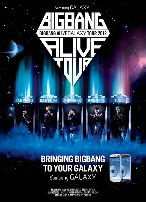 Big Bang teams up with Samsung for their 'Big Bang Alive Galaxy Tour'