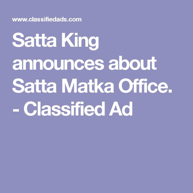 Satta King announces about Satta Matka Office. - Classified Ad