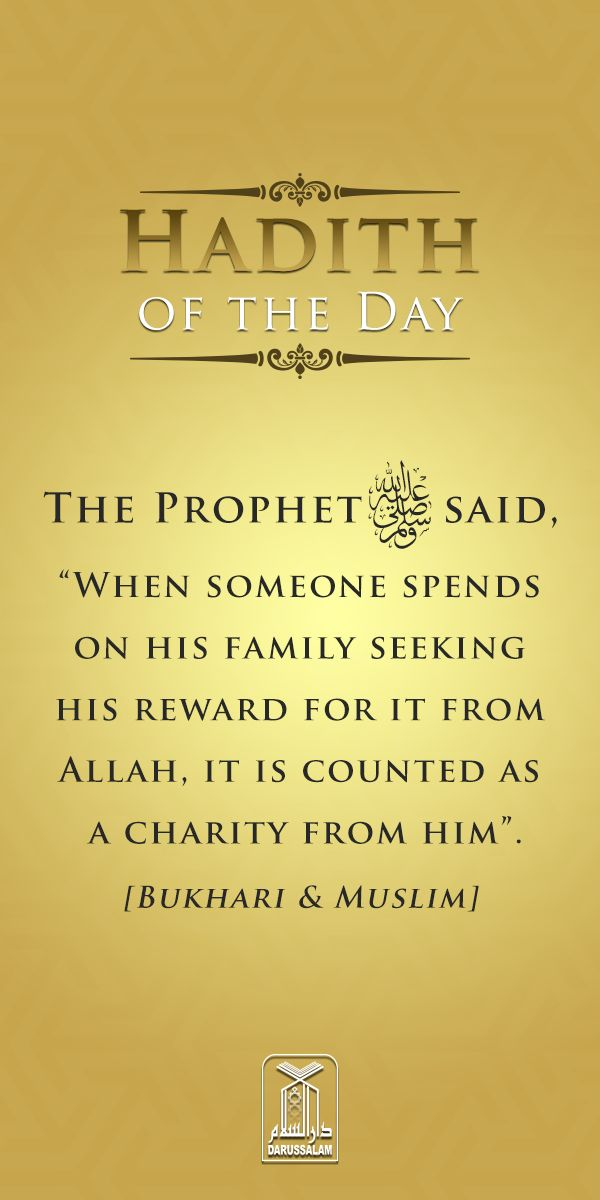 """ it is counted as a charity from him"" ***& Allah speaks to me through this, sets me Right, removes the angst earlier in my day of one who forgot my generousity. Amen Ameen***27.2.2015"