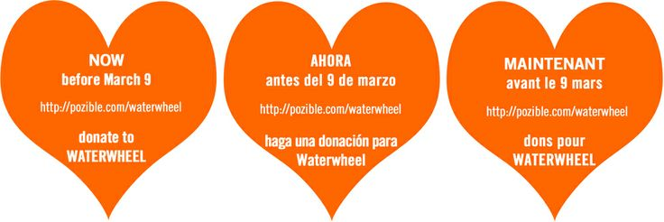 help us reach our target by 9 March to keep Waterwheel turning http://pozible.com/waterwheel