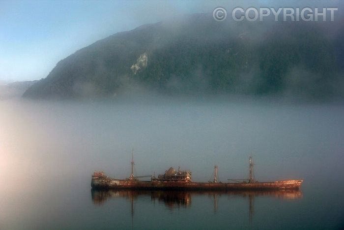 MV Captain Lisiades - Patagonian Fjords