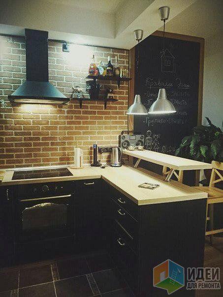 Лофт с элементами эко, кухня с барной стойкой