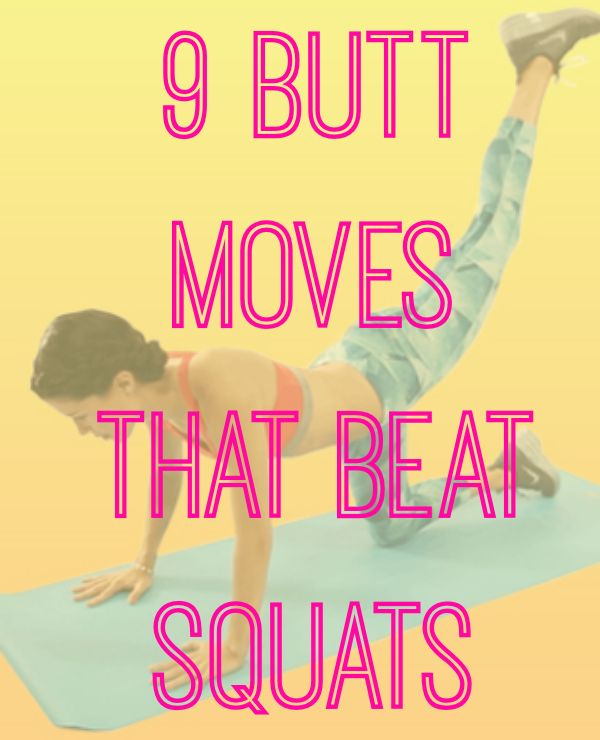 9 Butt Moves That Beat Squats - Because they're not the only way to get a better butt.