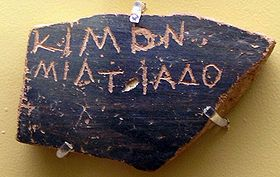 An ostracon (Greek: ὄστρακον ostrakon, plural ὄστρακα ostraka) is a piece of pottery (or stone), usually broken off from a vase or other earthenware vessel. In archaeology, ostraca may contain scratched-in words or other forms of writing which may give clues as to the time when the piece was in use. Ostrakon of Cimon, an Athenian statesman, showing his name