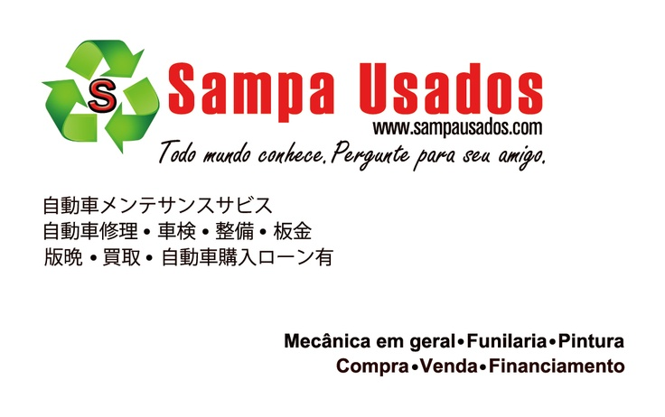 Sampa Usados Toyohashi Japan