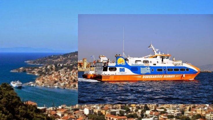 Εγκαίνια γραμμής Σάμου - Δωδεκανήσου με το «Dodekanisos Pride»