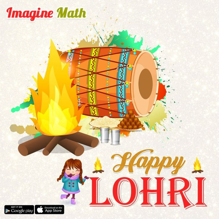 Happy Lohri to you all. #ImagineMath