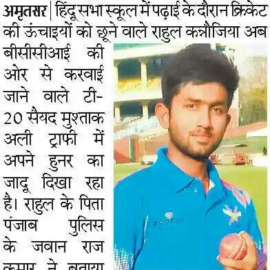 Best bowler in services team✌