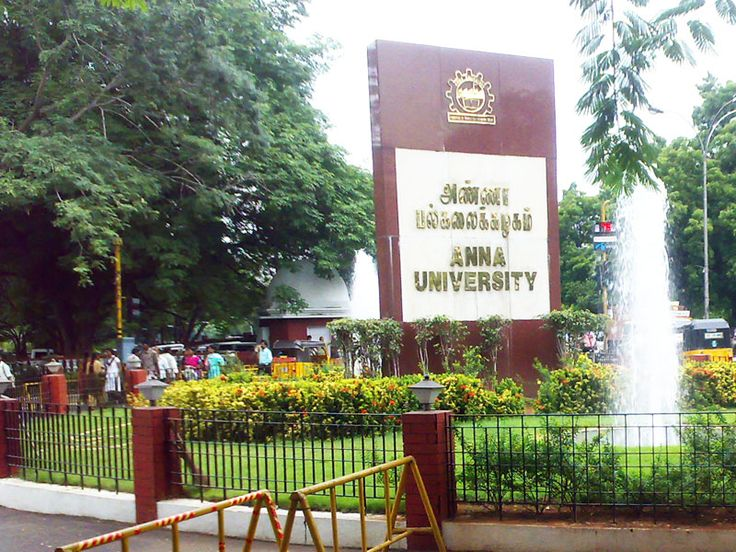 To give exposure to students on industry trends Anna University to is yet to introduce employment enhancement courses to colleges. #EducationalUpdates http://bit.ly/2bd36gO