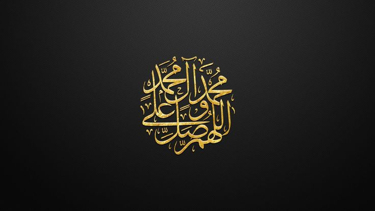 arabic wallpaper widescreen