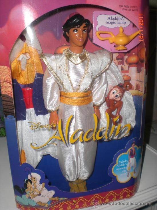 Aladin - still have this doll... In storage, but still have him :).