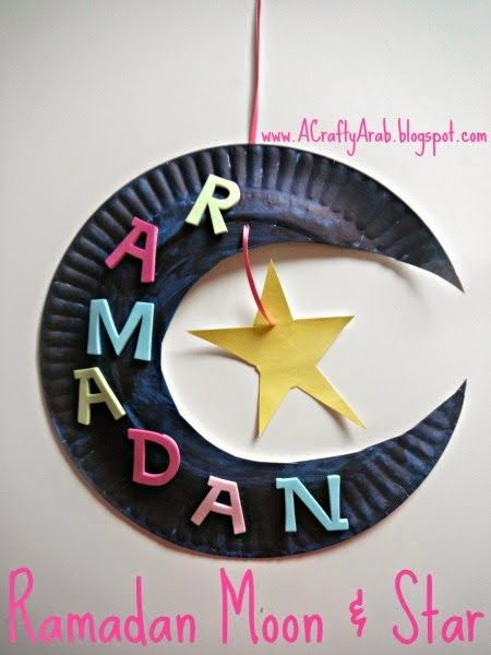 Ramadan Moon & Star Tutorial - Make this easy Ramadan diy craft with a paper plate, some paint and foam stickers.  It's sure to brighten up any wall or window of your home.