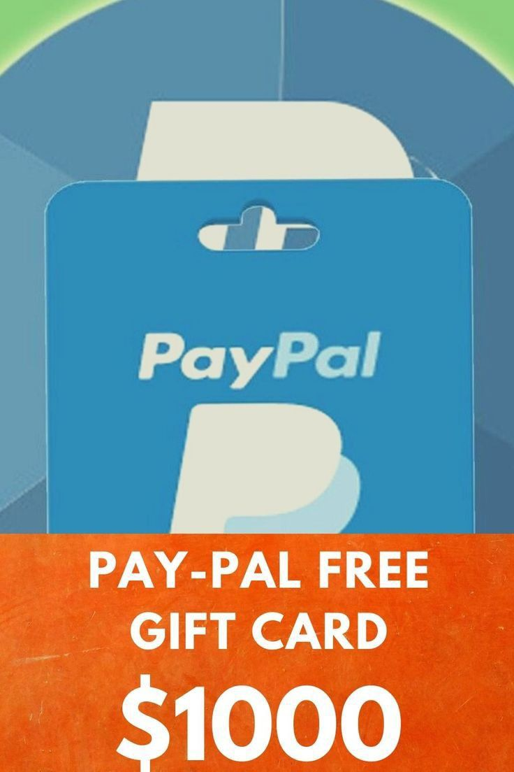 Free paypal gift card giveaway in 2020 paypal gift card