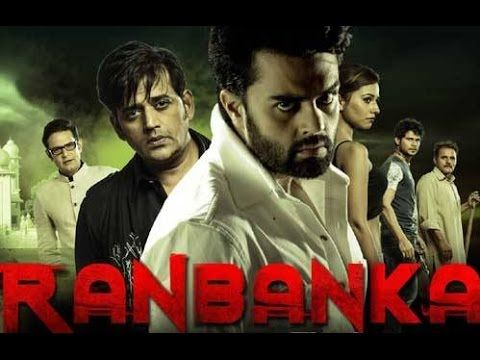 Ranbanka Film Making # Manish Paul  and Ravi Kishan #