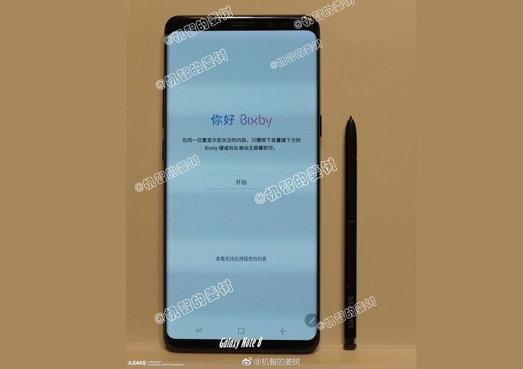 Supposed Galaxy Note 8 Shown With S Pen In Real-Life Image #Android #Google #news