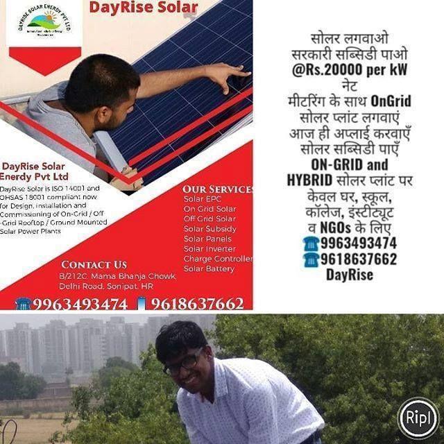 Untitled Solar Solar Energy Energy