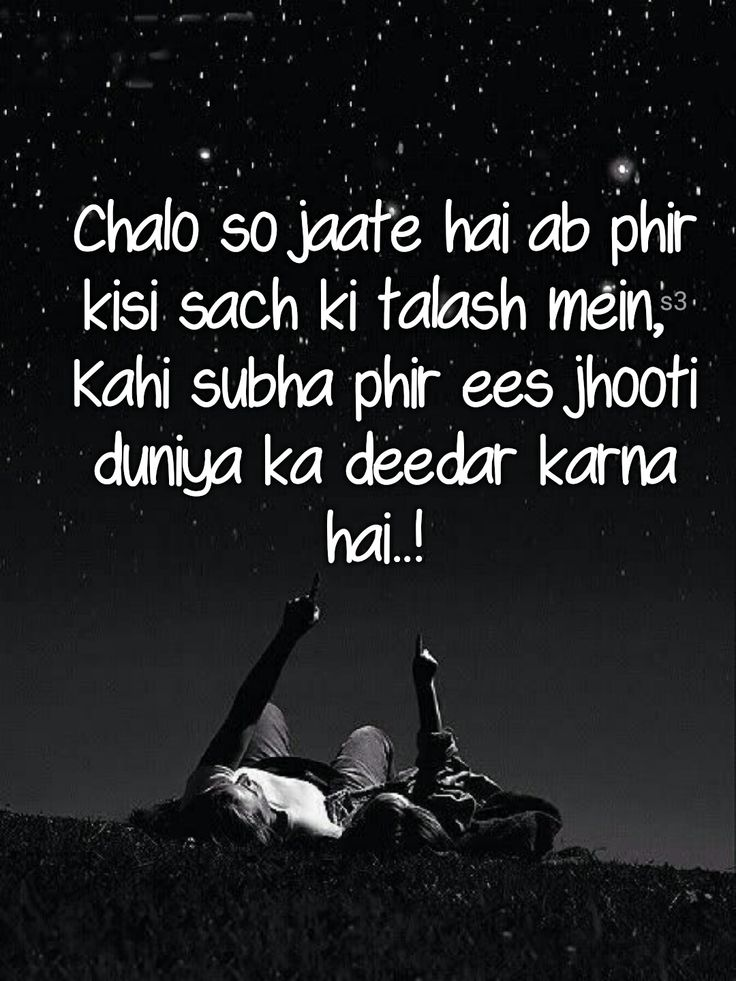 298 best images about shayari on pinterest quotes quotes