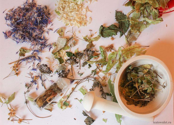 Существуют и универсальные травяные чаи, которые хороши для профилактики и полезны для... #ЧайныйГородок #Чай #ТравянныеЧаи
