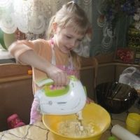 Baking With Children And Creating Great Memories My article on Street Articles, check it out!