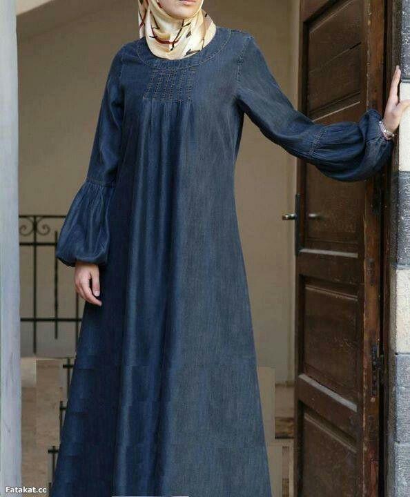 jeans abaya